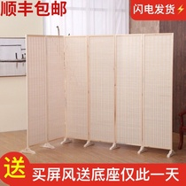 Chinese bamboo screen partition wall living room bedroom shelter curtain simple modern folding mobile solid wood decoration home