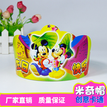 Custom cake hat childrens birthday hat creative cartoon Mickey Hat Party crown hat decoration accessories Custom