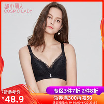 799bc9ca66c50 Urban Beauty new underwear women without steel thin section bra gathered  sexy breathable hole Cup 2b7202 ...