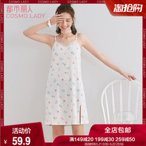 Urban beauty 19 spring and summer new cute sweet print Home dress skirt nightdress 2h9603