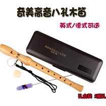 Chimei wooden clarinet 8-hole treble German eight-hole adult English professional pupils beginner children clarinet