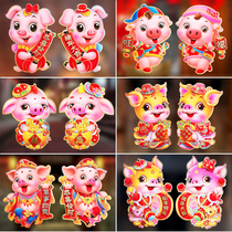 Zodiac painting 2019 year of the pig Spring Festival New Year decorations three-dimensional double-sided blessing word Door stickers creative cartoon painting couplet