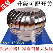 Type 600 stainless steel without power hood roof ventilator ventilator ventilator ball exhaust fan exhaust fan ball