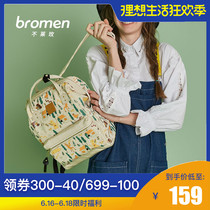 Not Lai Mei Super fire backpack female 2019 New Sen Department backpack vintage sense canvas bag Korean high school bf