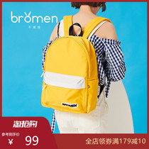 No Lai Mei chic shoulder bag female 2019 new fashion trend backpack male student bag female Korean version of the travel bag