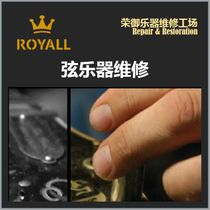 Royall Professional Studio Repair Guitar Service repairing piano repair piano head fracture bump Repair