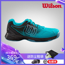 Wilson will win the spring 2019 summer KAOS professional tennis shoes men and women tennis training sneakers