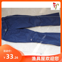 Ski womens suits single-board double-board ski ski resort ski pants wind-proof warm ski clothes.