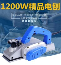 Multifunctional planer household portable electric Dozens electric Tui wood machine power tools small woodworking flat Chuang roe deer