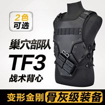 Nest TF3 Transformers Tactical Vest Army Fans Outdoor Armor TMC Armor CS Next Special ForceS Equipment
