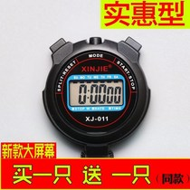 Training stopwatch timer Professional Referee competition running athletics Electronic Sports Fitness single double row 60