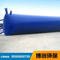 Farm red mud soft biogas digesters rural ecological biogas bag floating hood digesters collapsible thickened bladders