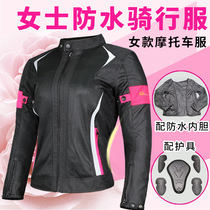 2018 coat new motorcycle riding clothes autumn and winter waterproof thin women motorcycle suits slim drop racing suits