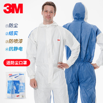3M 4535 protective clothing clean clothes Siamese hooded dust suit anti-static clothing breathable work protective clothing