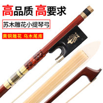 Violin Bow Brass Carved Pure Horsetail Handmade 1 2 3 4 4 Professional Playing Level Violin Bow