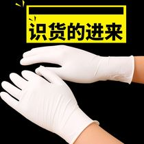 Disposable gloves food grade baking latex nitrile rubber thickened surgical plastic transparent pvc100 only