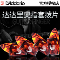 US production Dario electric guitar paddles finger paddles forefoot thumb thumb quick play plucked