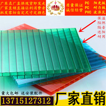 Hollow sun board PC endurance board wedding transparent tile canopy greenhouse carport library honeycomb four-layer sun visor