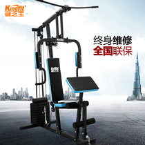 KINGFITNESS home intérieur multisports fitness equipment single station comprehensive training device