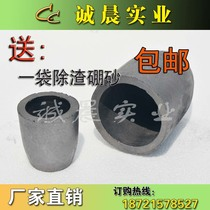 High temperature resistant crucible pot silicon carbide graphite crucible metal smelting copper aluminum Tikin and other direct Sales 1 to No. 500