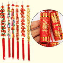Red pepper Firecracker string pendant Year of the Pig Spring Festival decoration supplies indoor scene layout Pendant
