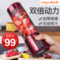 Geli high portable electric juicer mini home charging small cup fried fruit juice machine Juice Cup