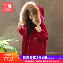 Girls red woolen coat 2019 new Korean version of the foreign air winter girl coat thickened woolen coat tide