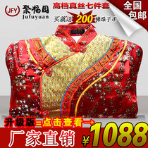 Shroud high-grade red gold printing womens shroud womens seven-piece shroud shroud full set