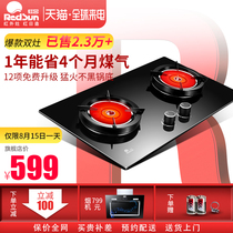 Redsun Red Day EH01CB Infrared Gas Stove Gas Table Embedded Liquid Gas Gas Gas Stove