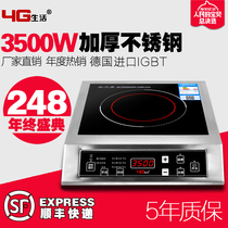 High power induction cooker 3500W commercial induction cooker home stir-fry cooker canteen hotel flat commercial furnace