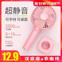 Small fan usb Mini mute rechargeable fan office desktop student dormitory handheld portable small hand holding large wind fan with battery bedroom bed small fan