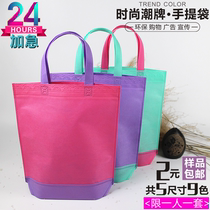 Color] non-woven bags spot wholesale handbags shopping bags custom advertising bags custom bags custom bags