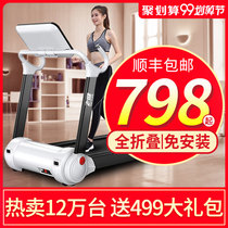 (Free installation)Fei Jian F2 treadmill home models small weight loss mute indoor folding gym dedicated