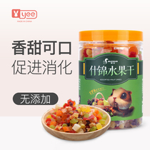 Assorted fruit dry hamster cage cat rabbit Golden Bear snack staple food feed dehydrated fruit Chalacan mouse Supplies