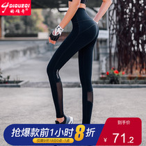 Indeed odd hip high waist wear Network red gym autumn running yoga stretch tight quick-drying sports pants female