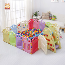 Childrens playpen baby climbing mats baby home safety crawling mats children infant indoor fence