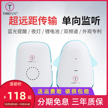 US core baby monitor Highlander baby supplies newborn baby crying alarm wireless monitoring