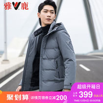 yaloo 2019 new Winter Short Down Jacket Mens fashion casual business jacket trend