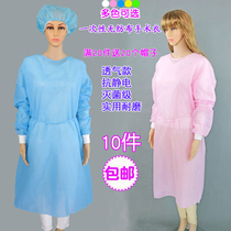 Disposable surgical gowns protective clothing thickening protective clothing to visit the dust-proof clothing to fight the pesticide laboratory clothes embroidered overalls