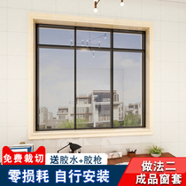 Imitation marble window cover edge finished custom door cover window frame window decorative border line window sill sill self-adhesive