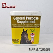 Imported horse additive stomach loose horse health horse gastrointestinal absorption eight feet long harness BCL063431
