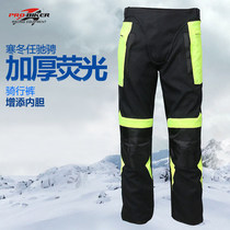 Motorcycle riding pants breathable summer drop protection motorcycle four seasons pants casual mens long pants Knight equipment