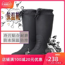 3539 new winter long tube warm rubber rain boots cold plus velvet insulation boots anti-skid wear waterproof mens shoes