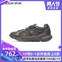 KOLONSPORT colazy men outdoor leisure sports Daddy shoes
