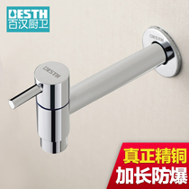 Baihan BH-6750 mop pool faucet copper single cold water dragon into the wall plus long section