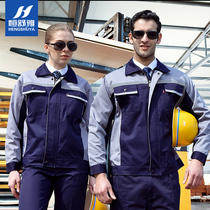 Spring and autumn long-sleeved overalls suit male wear-resistant decoration Auto Repair Service Labor insurance service reflective tooling factory clothing custom