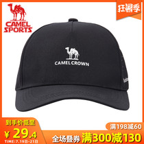 Camel baseball hat men and women summer shade fisherman hat Korean fashion casual sun hat Tide Sports Cap
