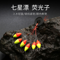 Seven floating floating fish floating medium red and yellow two-color traditional floating fishing fishing supplies eye-catching beans