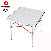 Westfield I Fly Outdoor Folding Tables and Chairs Aluminum Exhibition Promotebarbecue Picnic Portable Table