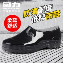 Shanghai back low to help ingot rain boots low tube men and women waterproof shoes rain boots spring and autumn models overshoes fashion sets of shoes water boots